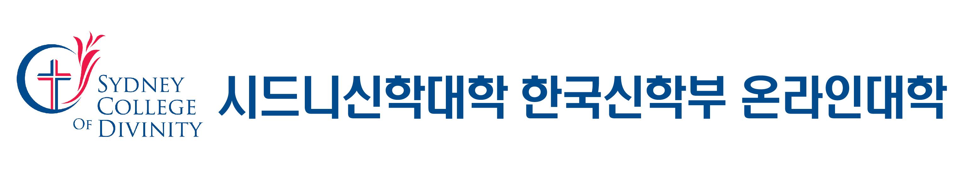 SCD online logo